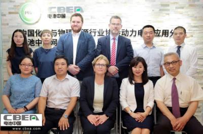 英国驻华使团到访动力电池应用分会 并与中方企业洽谈合作