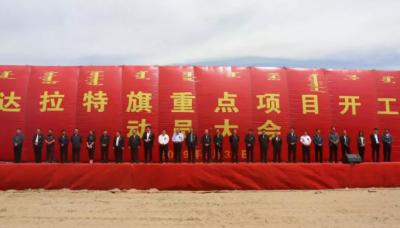 蒙泰集团年产20万吨高新铝合金材料项目开工