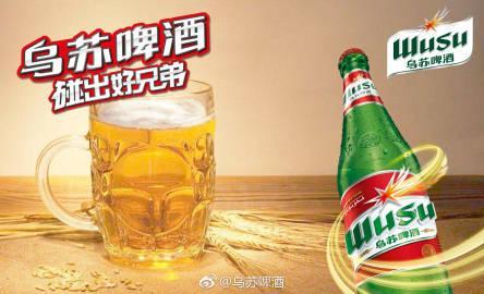重庆啤酒找乌苏啤酒代加工 不受2万罐泪洒高速的影响