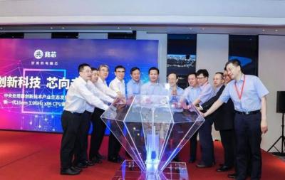 捷报!上海兆芯发布首款主频达到3.0GHz处理器开先KX-6000和开胜KH-30000