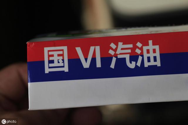 青岛柴油车污染治理方案公布 工程机械列入整治范围