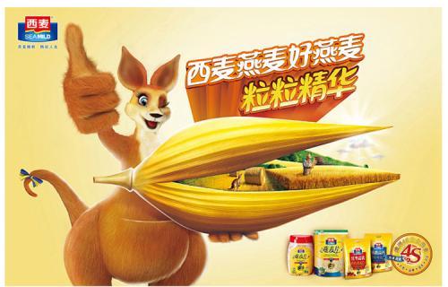 西麦食品正式登陆A股,首日上涨44%但大单品质疑仍未解