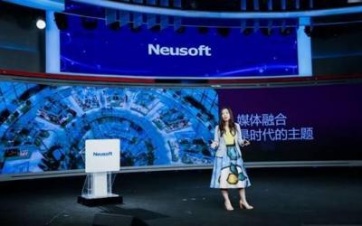 东软发布基于中台战略的Newsroom融媒体平台