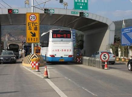 八个高速公路省界收费站年底取消 车载ETC可免费安装