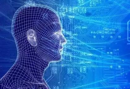 格拉斯哥大学利用大脑回忆的信息构建出3D人脸模型