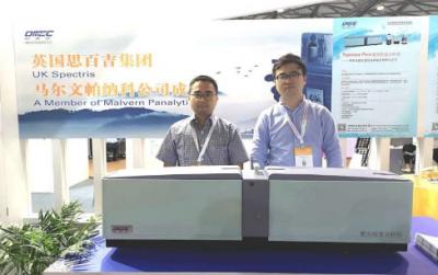 粒度仪和光谱仪开启双新气象 珠海欧美克亮相CPHI China 2019