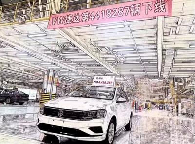 一汽-大众捷达车型正式停产 全新捷达品牌开启在华新征程