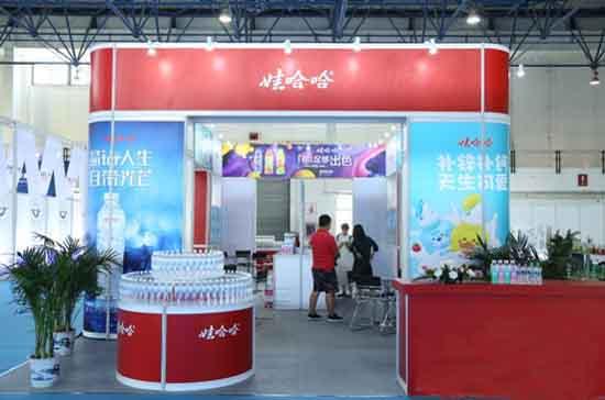 娃哈哈携新品淇淋抹茶和火锅凉茶亮相中国国际食安创新技术展