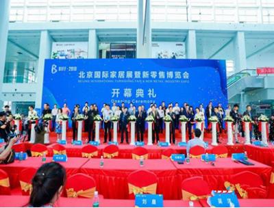 2019北京国际家居展,居然之家等90个国际高端品牌集体亮相