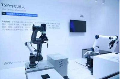 未来世界金融与哈工大机器人达成全球战略合作,创造协同效益