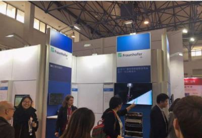 Fraunhofer IIS展示MPEG-H音频实时流媒体端到端解决方案