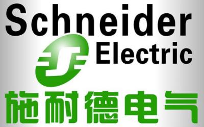 施耐德电气推出全新环保型气体绝缘中压开关设备技术