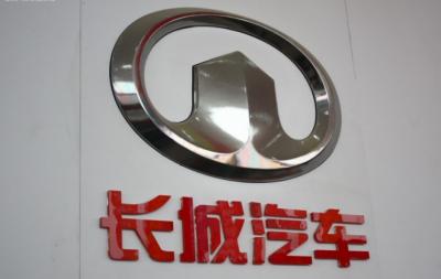 长城汽车被骗3.32亿元:欺诈公司已破产 法院驳回长城汽车上诉