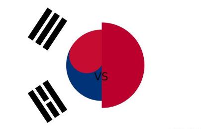 日韩贸易战一触即发!日本制裁韩国 限制出口3种化工材料