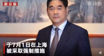 新城控股王振华涉案被刑拘 棉纺厂走出来的董事长的双面人生