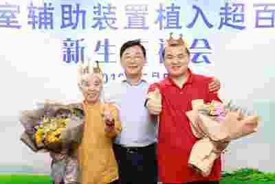 """首个完全中国制造的人工心脏研发成功 """"火箭心""""可治病"""