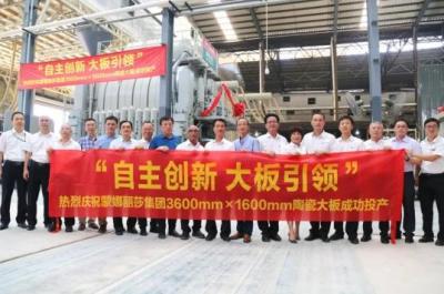 蒙娜丽莎3.6M超大规格陶瓷大板成功投产 打破国外技术垄断