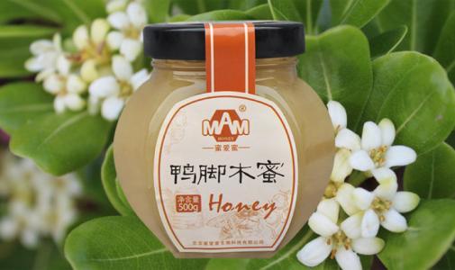 天猫销售3批次食品上黑榜 涉事企业是蜜爱蜜、云南瑶泉和野娇娇