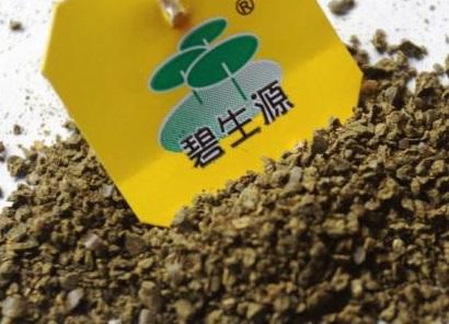 碧生源食品饮料股权出售完成 获得1.25亿元的现金流入