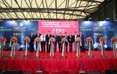 第十五届中国国际铝工业展在沪盛大开幕 展现铝业新气象