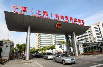 上海自贸区推出汽车质量认证新机制 新车上市将缩短取得认证时间