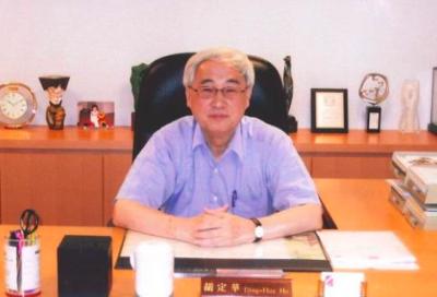 台湾存储器厂旺宏前董事长胡定华辞世!享寿 76 岁