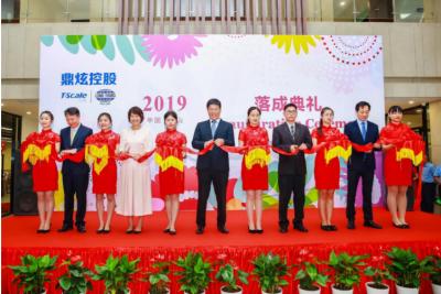 鼎炫投控旗下昆山二期新厂落成启用,瞄准未来5G技术应用
