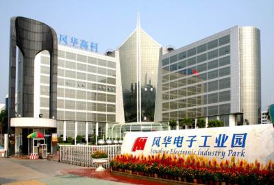 风华高科拟挂牌转让奈电科技80%股权,5G元年放弃FPC业务