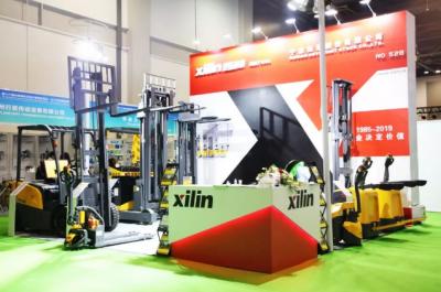 西林叉车携全新产品亮相第十九届中国国际运输与物流博览会