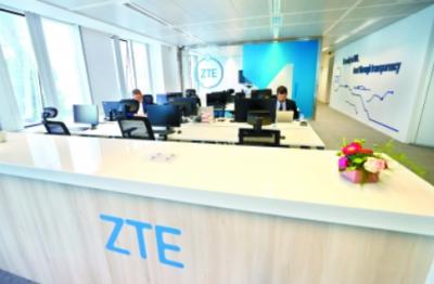 中兴欧洲网络安全实验室在比利时布鲁塞尔正式运行