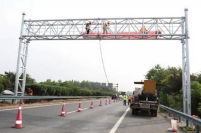广深等7条高速ETC门架建设同步启动,计划年底取消高速公路省界收费站