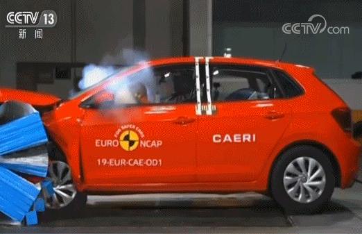 欧盟新车安全评鉴体系引入中国