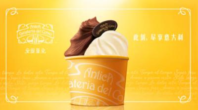 雀巢在华引入gelato意式冰淇淋