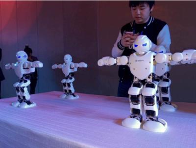 人形机器人制造商优必选筹备首次IPO,尚未决定在哪个板块上市