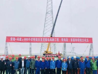 徐工XCA220完成全球第一条高海拔特高压电力工程