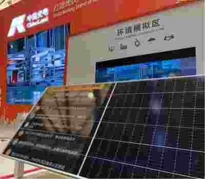 杭州瞩日科技签订5GW的光伏拼片组件产线订单