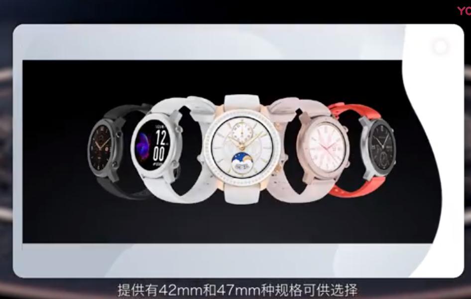 华米科技发布Amazfit GTR系列手表,值不值得买