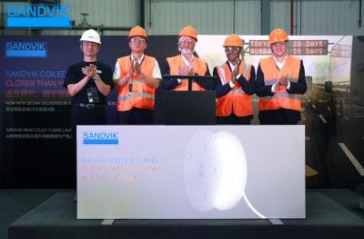 山特维克在中国镇江建无缝不锈钢卷管生产线 亚太区28天可交货