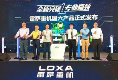 雷萨重机国六产品发布暨85X6汽车起重机上市!