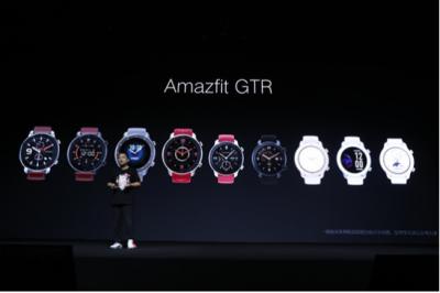 华米科技发布全新系列手表Amazfit GTR,领跑可穿戴市场