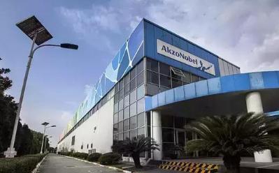 涂料巨头阿克苏诺贝尔:上海技术中心将覆盖涂料所有领域研发