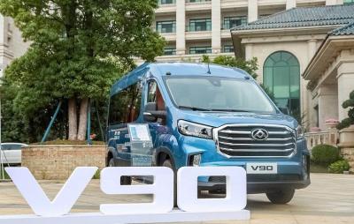 上汽大通发布中高端宽体轻客产品V90 搭载最新一代蜘蛛智联系统