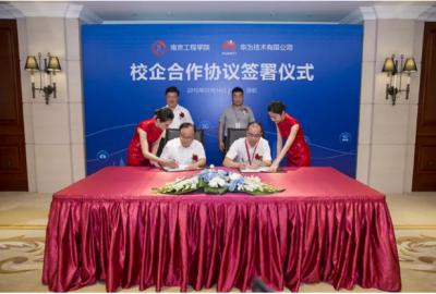 南京工程学院与华为达成合作,探索多样化人才培养教学模式
