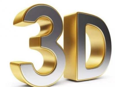 科学家研发3D打印微型机器人 长度仅2毫米或将会修复人体内伤害