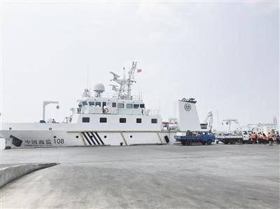 我国第一艘海洋生态环境监测船www.色情帝国2017.com海监一〇八号出海啦!