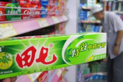 田七牙膏二次拍卖被撤回 母公司奥奇丽进入破产程序