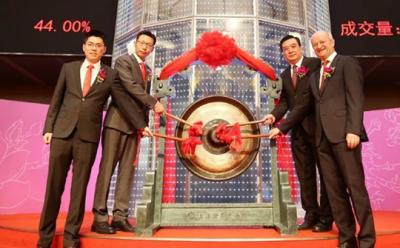 移远通信IPO首日大涨44%,踏上成蜂窝通信模组领军企业征程