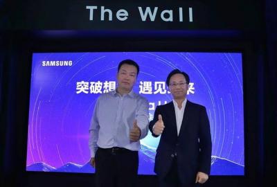 三星首度展出The Wall巨幕显示屏,色彩表现力引领视界新潮流