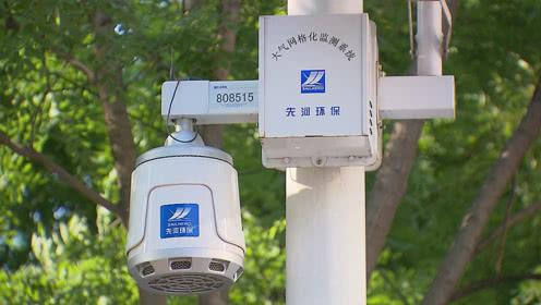 解读《重庆市环境监测服务管理办法》(附全文)