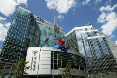 中国电信重组并新成立三家科创机构,构建智慧家庭业务生态圈